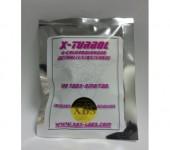 Turbol XBS (100 com)